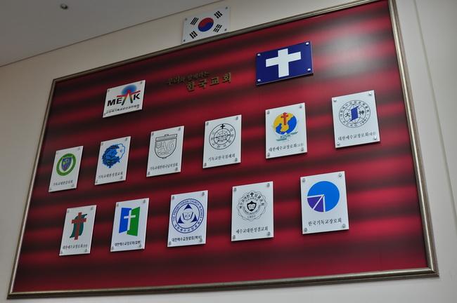 DSC_5381 군선교 교단 로고_크기변경.JPG
