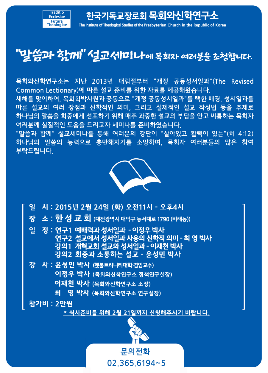withbible-0224.jpg