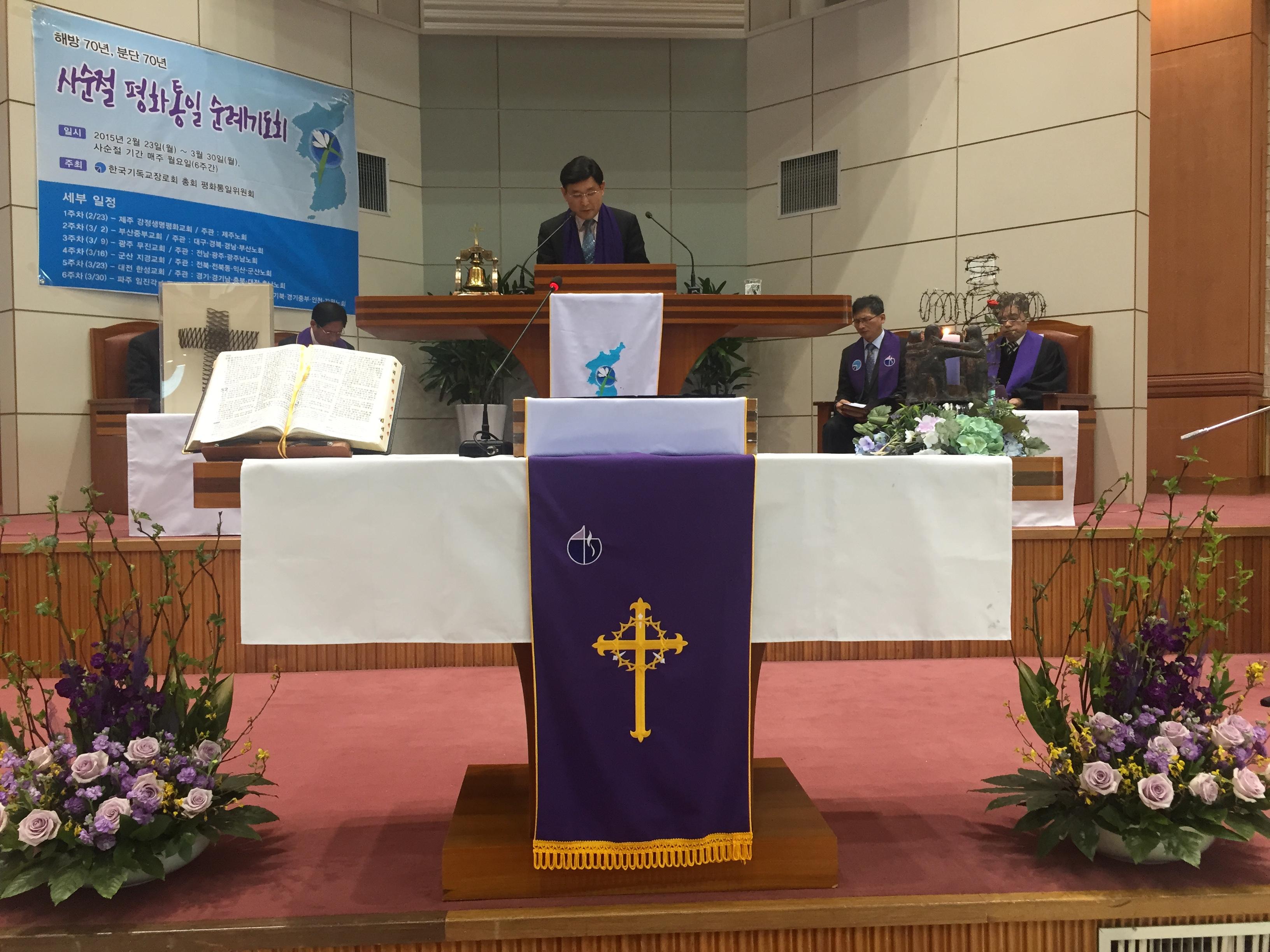 중보기도-농민선교목회자연합회장 이준목사.JPG