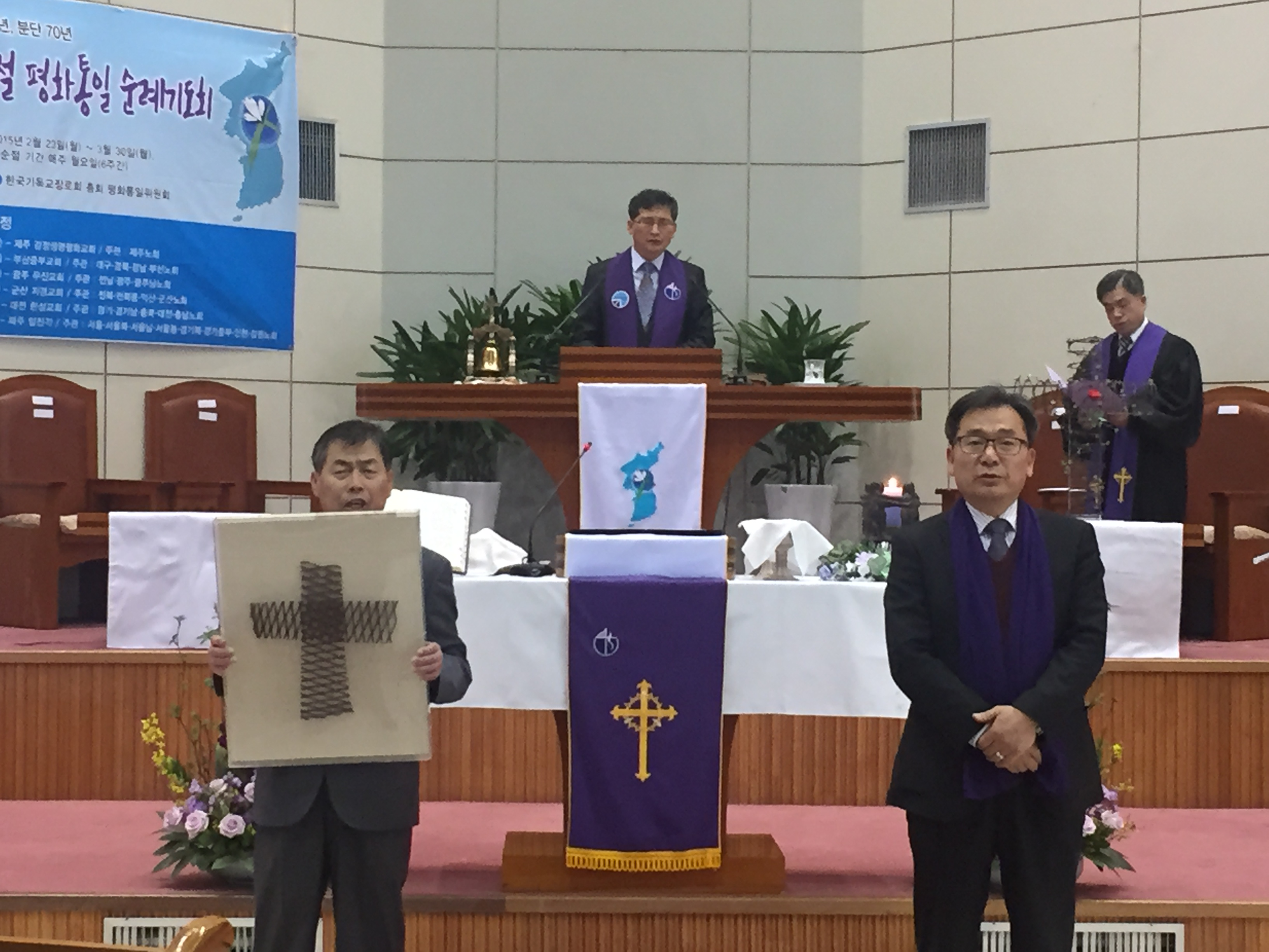 십자가 전달 경기노회장 김관호 목사가 총회 평화통일위원장 정상시 목사에게.JPG