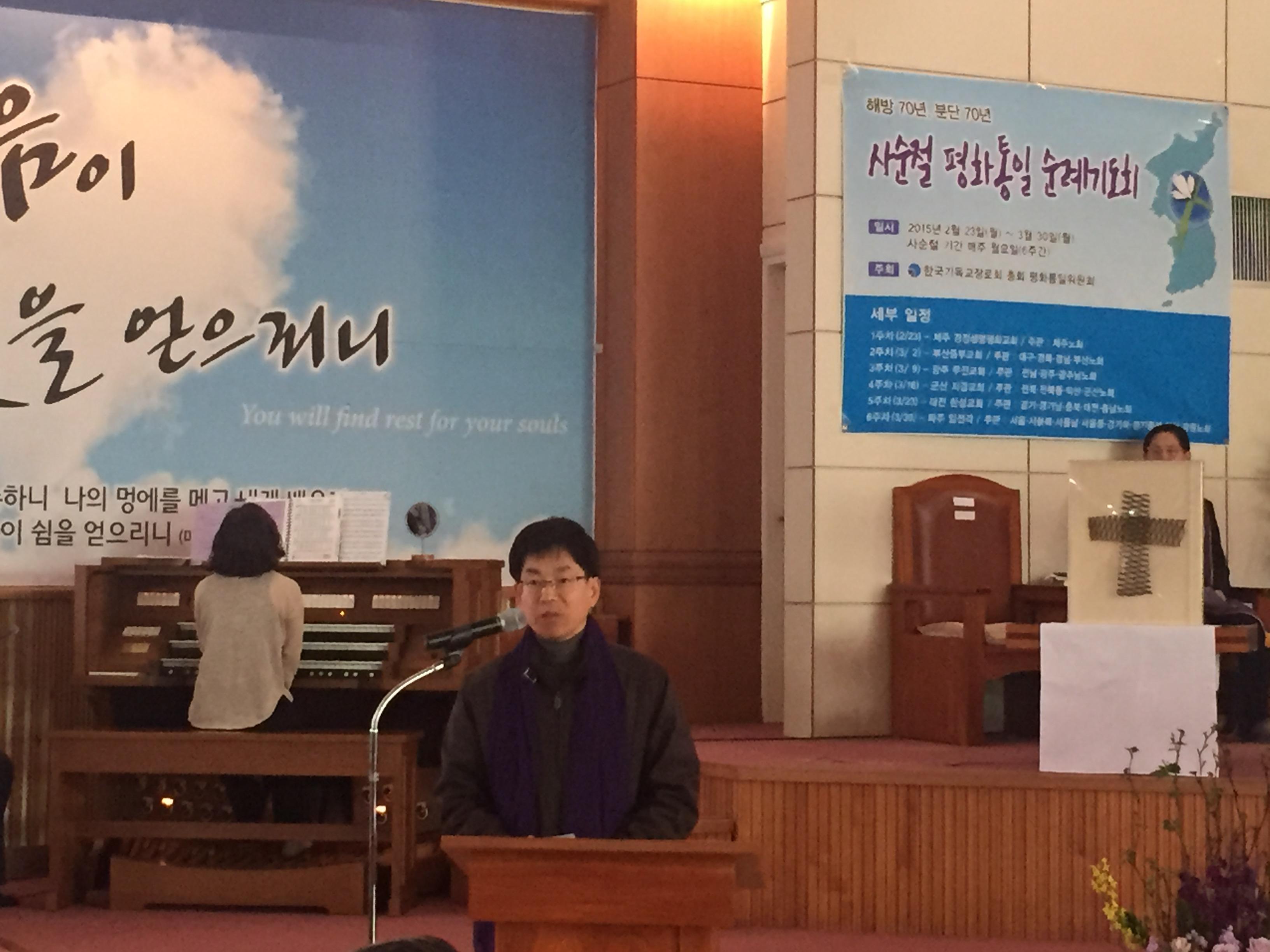 현장증언-유영재 대전충남평통사 상임운영위원.JPG