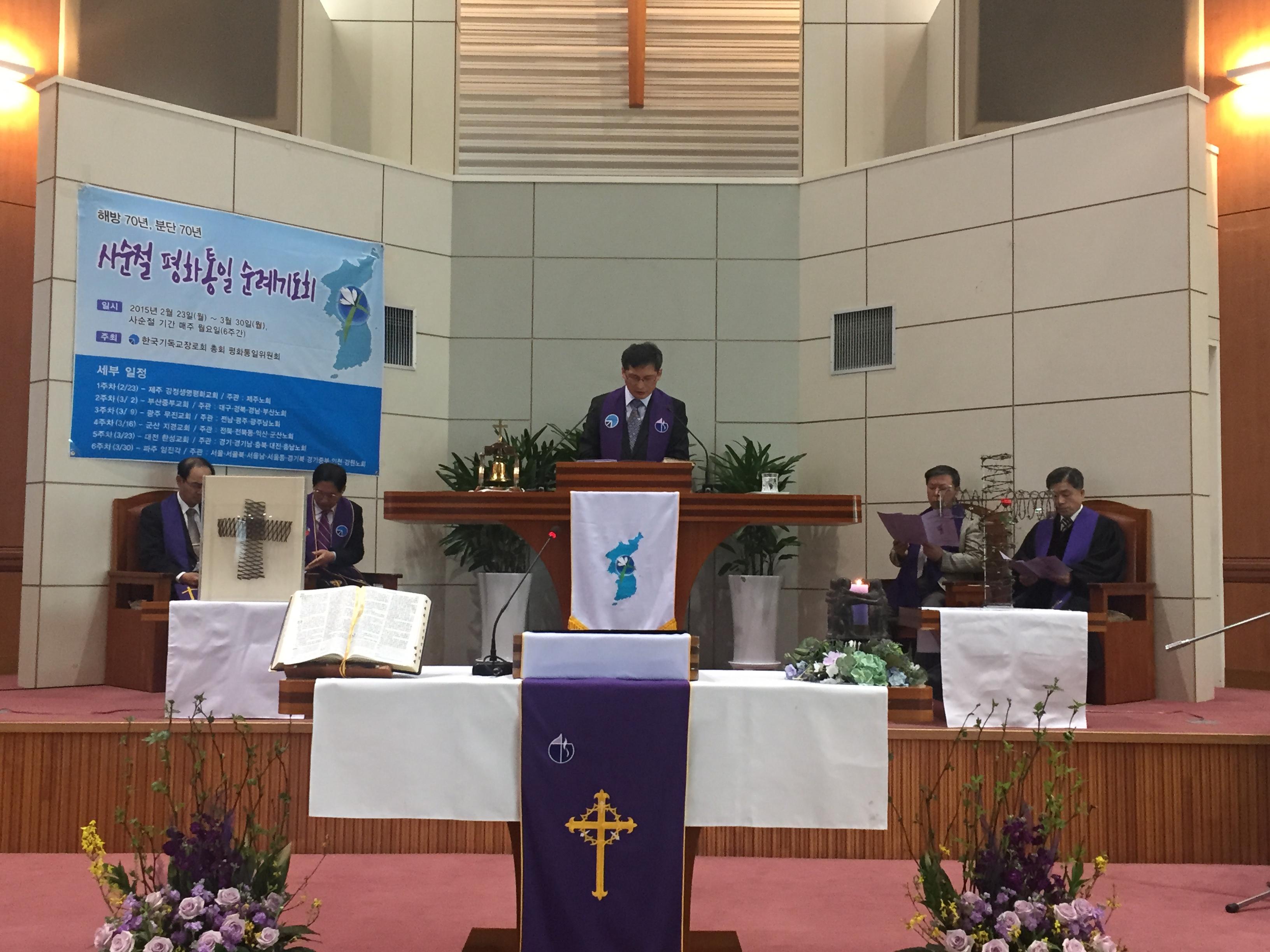 1. 예배인도-충북노회 류충열 목사.JPG