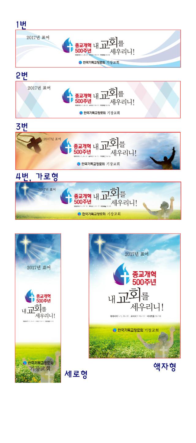 현수막 안내문.jpg