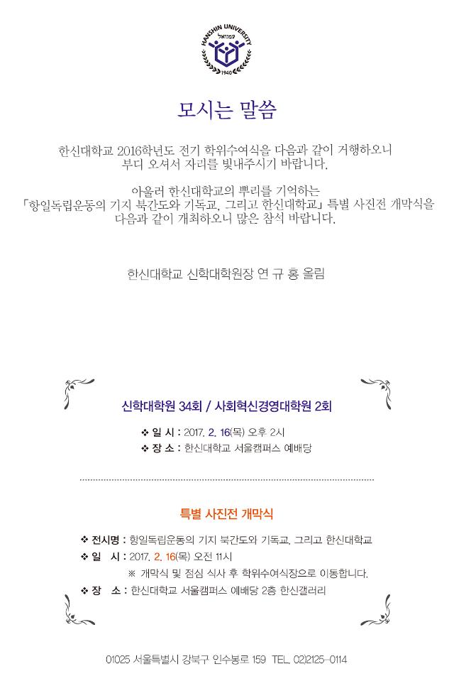 초대장1.png