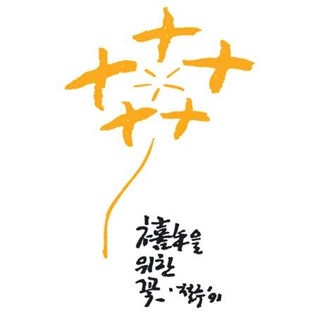 20051013_35_02.jpg
