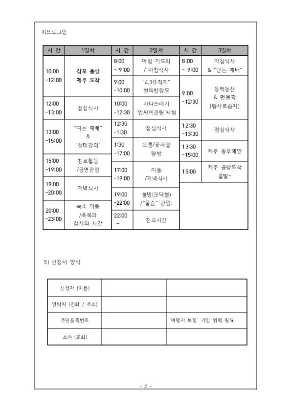 2018 숨비소리 안내2.jpg