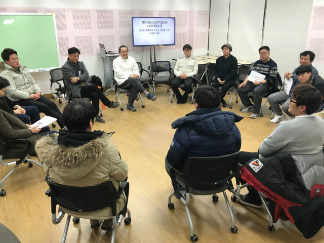 KakaoTalk_Photo_2018-02-07-15-15-52_8.jpeg