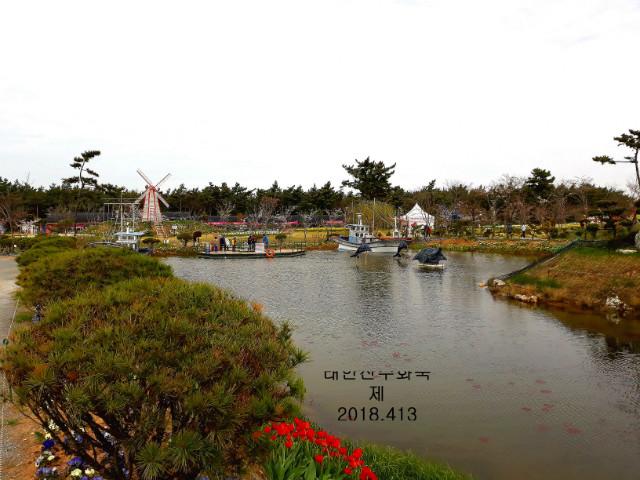 태안산수화공원021.jpg