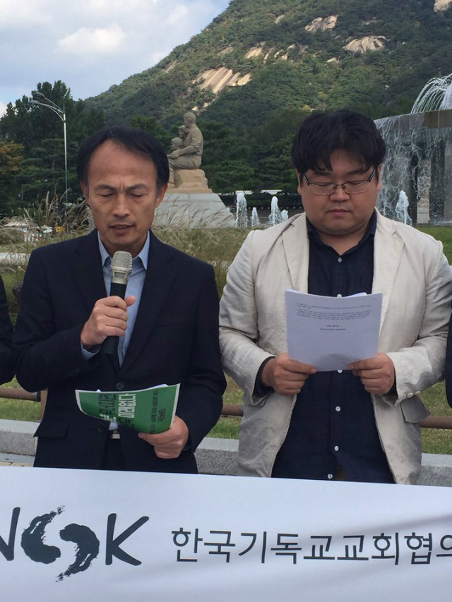 농정대개혁 기자회견2.jpg