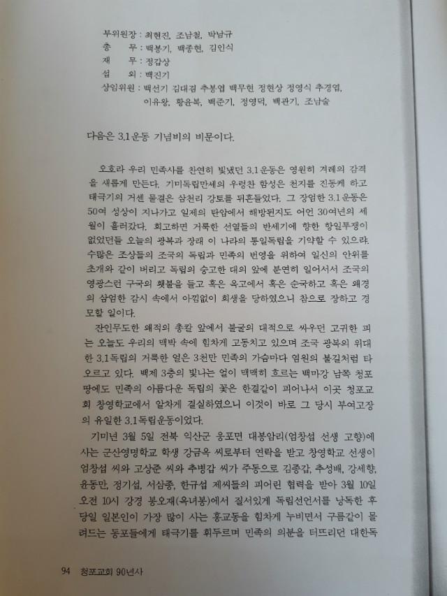 [회전]청포6.jpg