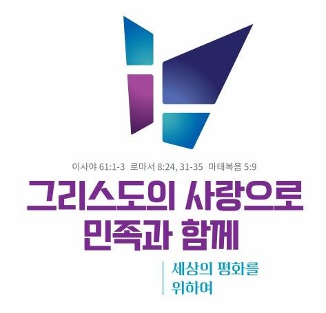 103회총회_엠블럼02.jpg