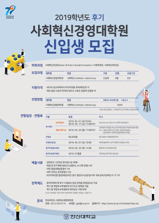 (최최종)사혁신png.png