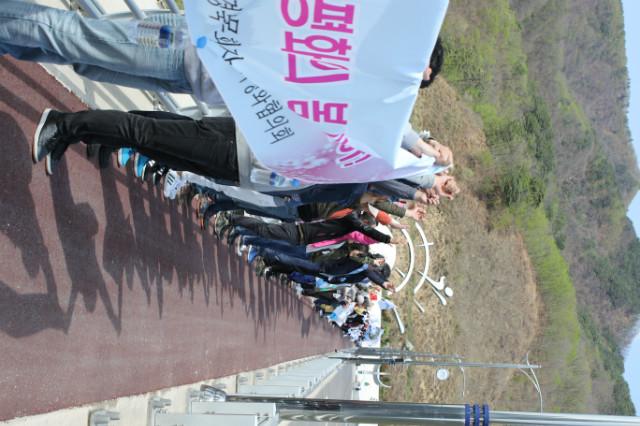 화천 평화의 댐 (1).JPG