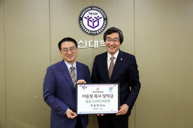 2019-07-18 이승정목사님 기부금 전달식 (1).jpg