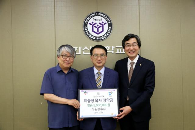 2019-07-18 이승정목사님 기부금 전달식 (2).jpg