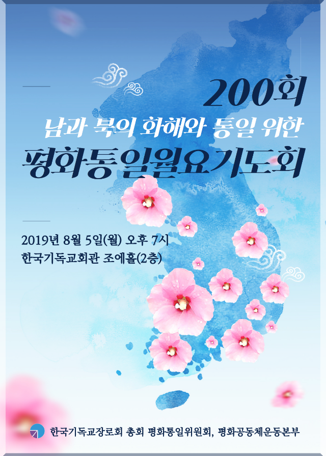 KakaoTalk_20190717_100551434.png