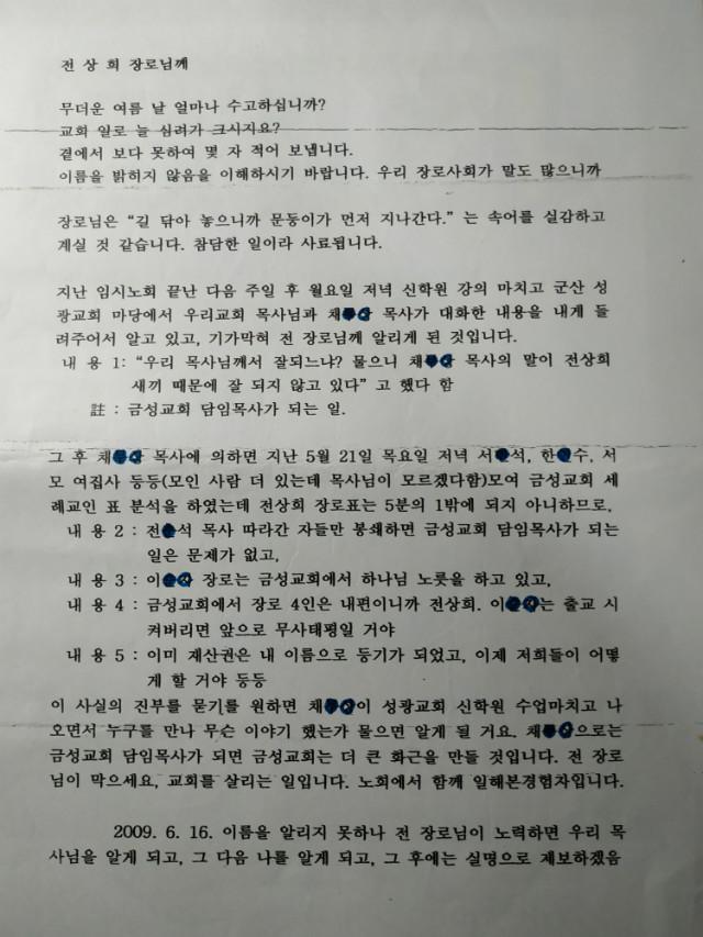 [회전]IMG_20190914_051242.jpg