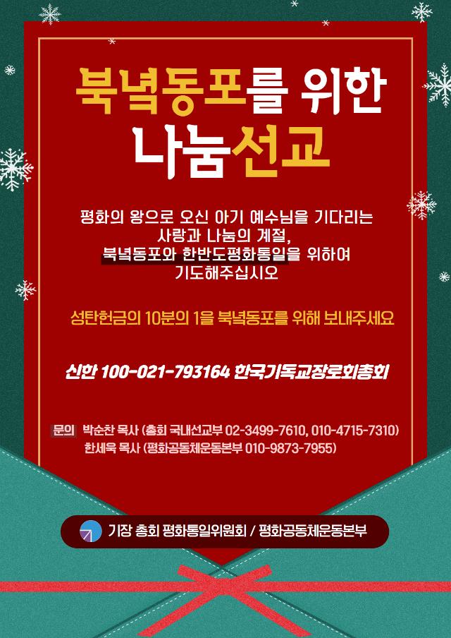 KakaoTalk_20191127_104903385 (최종).png
