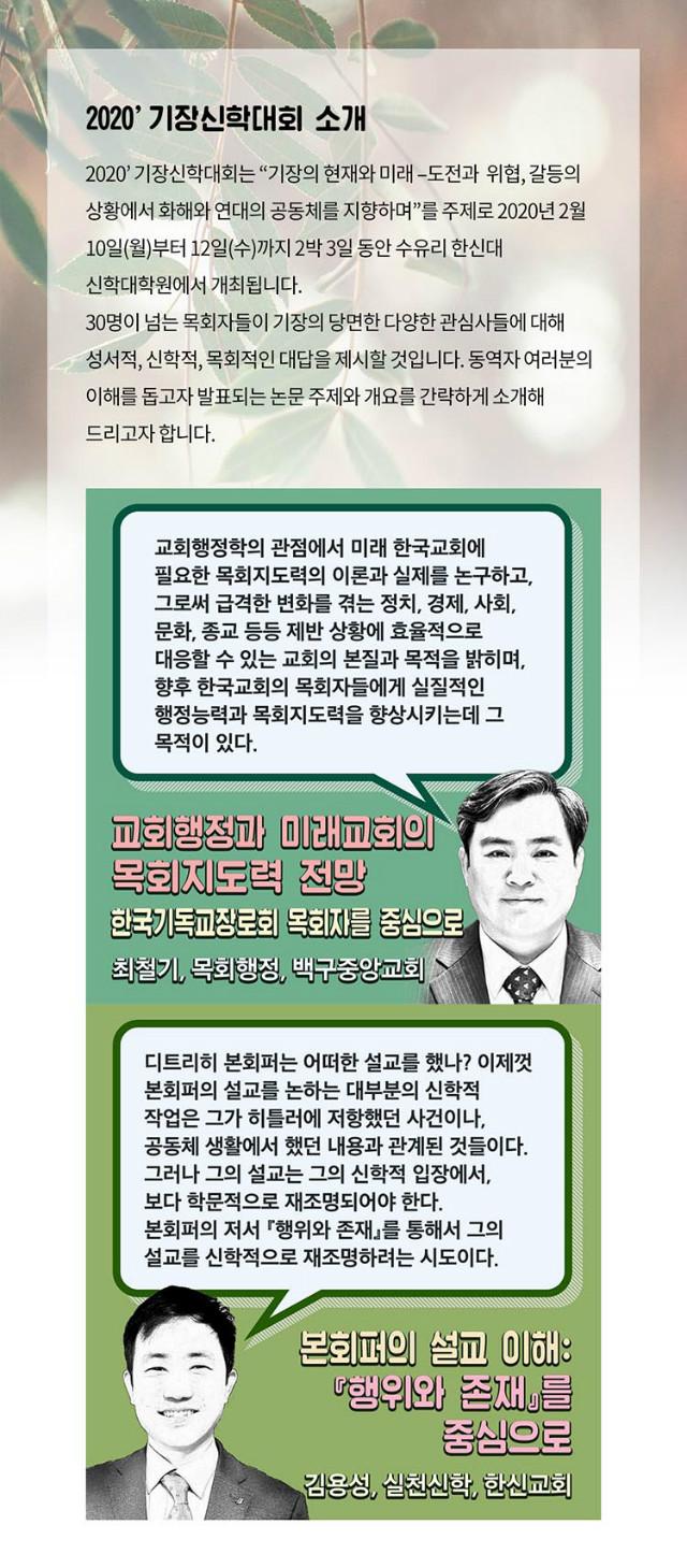KakaoTalk_20200110_215941773.jpg