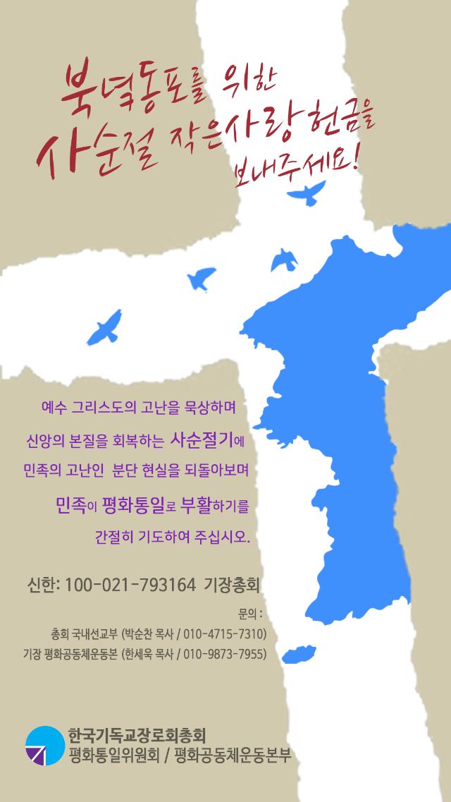2020226웹모금편지.png