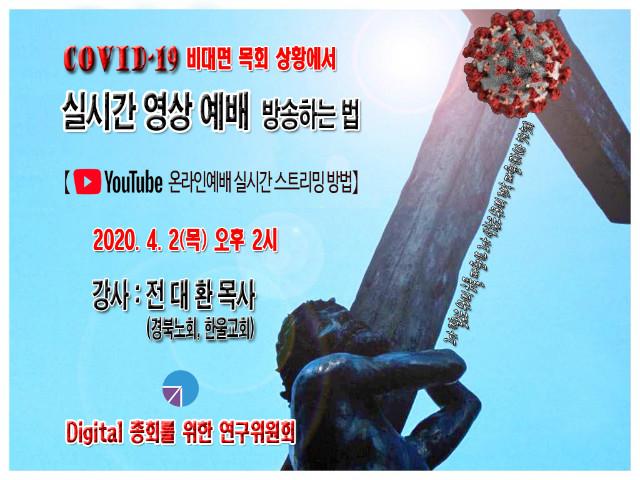 KakaoTalk_20200331_153544167_01.jpg
