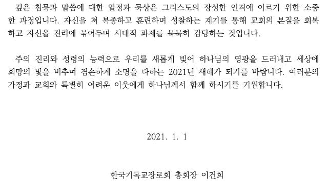 신년사_2_줄임.png